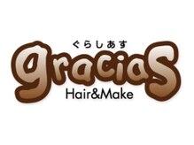 ヘアーアンドメイク ぐらしあす 西宮北口本店(Hair & Make gracias)の雰囲気(gracias ありがとう!の感謝の気持ちを込めておもてなし!!)