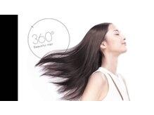 根強い人気トリートメント【グローバルミルボン】ぎゅっと濃縮した栄養素が綺麗な髪のサイクルをお手伝い!