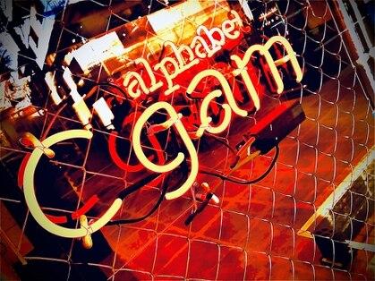アルファベットシーガム(C gam)の写真