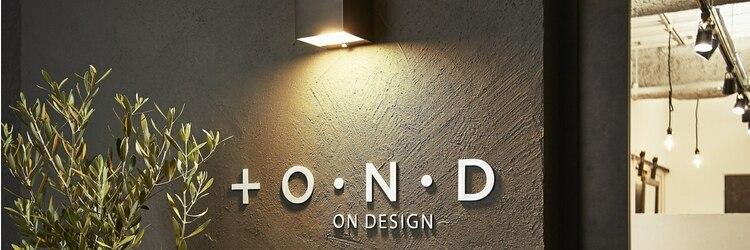 プラス オン デザイン(+ON DESIGN)のサロンヘッダー