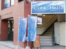 キュービックヘア 東陽町駅前店(CubicHair)の雰囲気(こちらのビルの2階です♪ご来店お待ちしております【東陽町店】)