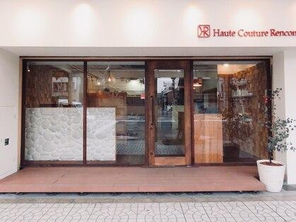 オートクチュール ランコントレ 七条店(Haute Couture Rencontrer)の写真