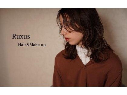 ルクスス(Ruxus)の写真