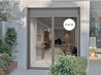 カロ(CALO)の写真/広々とした新しい店内でくつろぎのサロンtimeをお過ごし下さい*