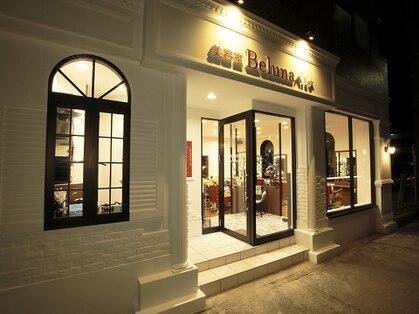 美容室 ベルナ(Beluna)の写真