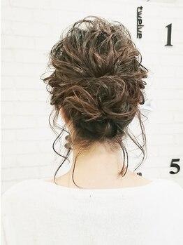 ヘアーサロン ループ(hair salon Loop)の写真/【加古川】シーンに合わせたヘアセットに定評アリ★特別な日はLoopのセットであなたの魅力を最大限に◎!