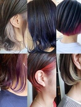 ヘア ケア ディエイチケー(HAIR CARE DHK)の写真/周りと差がつくデザインカラー/インナーカラーで、ぐんとお洒落に。ダメージレスで理想通りのカラー◇