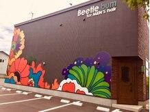 ビートルバム 城山店(Beetle bum)