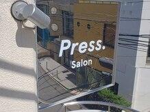 プレスドットサロン 表参道 青山(Press. Salon)の雰囲気([表参道/青山/超音波トリートメント/ブリーチ無し/ハイライト])