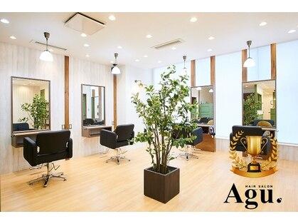 アグヘアー テイスター 保谷店(Agu hair taster)の写真