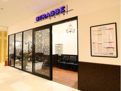 ストラッセ 八事店(STRASSE)の写真