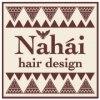 ナハイ カクテルカラー専門店(Nahai)のお店ロゴ