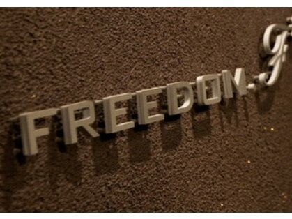 フリーダムエフ(FREEDOM.F)の写真