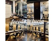 フリーダム ルチア 松江店(freedom lucia)