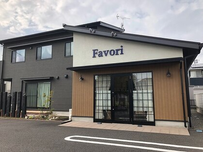 ファボリ(Favori)の写真