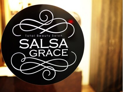エクステ ネイル アイラッシュ サルサグレイス 津田沼店(SALSA GRACE)の写真