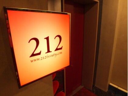 ニイチニ(212)