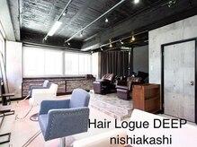 ヘアーローグディープ 西明石店(Hair Logue DEEP)