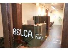 ベルカ ヘアー(BELCA hair)の雰囲気(木目調のホッコリ落ち着いた店内が、現実から引き離してくれる…)