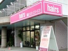 ヘアーズ 富田店(hairs)の雰囲気(ピンクの看板が目印です♪)