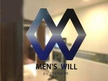 メンズ ウィル バイ スヴェンソン 横浜スタジオ(MEN'S WILL by SVENSON)の雰囲気(全国店舗展開する頼れるヘアスタジオ。お気軽にご相談を!【横浜)