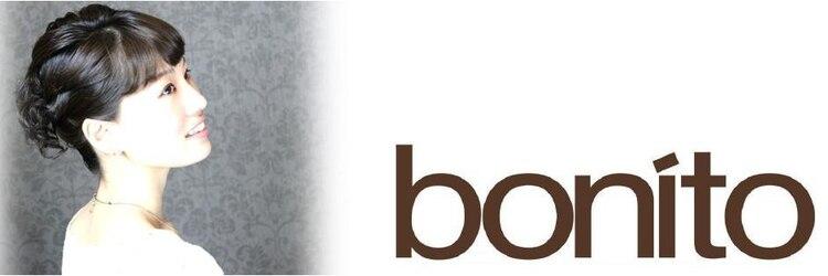 アイディアルヘアー ボニート(idealhair bonito)のサロンヘッダー