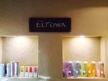 エルトワ(ELTOWA)の雰囲気(アットホームで落ち着いた空間になってます♪)