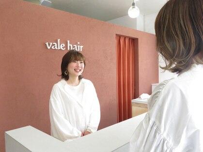 vale hair 【バルヘアー】