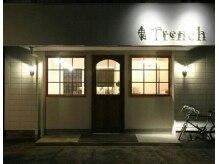 トレンチ(Trench)の雰囲気(まるでオシャレなカフェみたいな外観★)