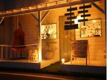 プラッカ(placa)の雰囲気(北坂戸駅東口から徒歩1分☆DIYしたお店にも注目!!)