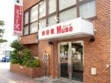 ミューズ 豊岡店(Muse)の雰囲気(赤い看板が目印!お気軽にお立ち寄りください☆)
