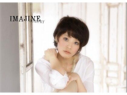イマジン ラグジュアリー 下北沢店(IMAJINE LUXURY)の写真