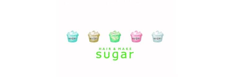 ヘアメイク シュガー(hair&make sugar)のサロンヘッダー