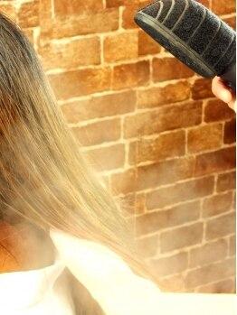 ヘアーブランド ゴップリン(hair brand GOPLIN)の写真/【GOPLINデザインカット+フルカラー+トリートメント¥9400】スチーマー×高濃度トリートメントでお悩み解消!
