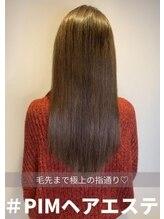 ニーナバイログ(NINA by L.O.G)PIMヘアエステ#髪質改善#札幌