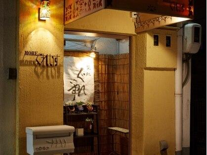 モアぐれいす美容室(MORE)の写真