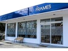 フレームス(FRAMES)