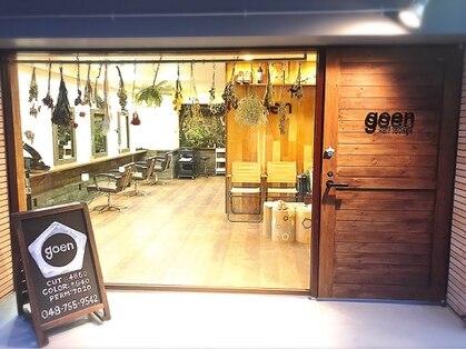 ゴエン(goen hair lounge)の写真
