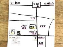 モル(mol)の雰囲気(地図です。駐車場空いてない時は、お電話して下さい。Pは2ヶ所)
