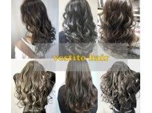 vestito hair