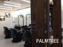 パームトゥリー(PALMTREE)の雰囲気(癒しを求める大人の男性や顔剃りをされるお客様の施術ブース!)