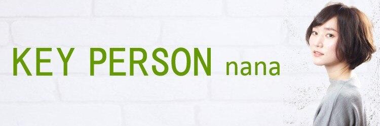 キーパーソン ナナ(KEY PERSON nana)のサロンヘッダー