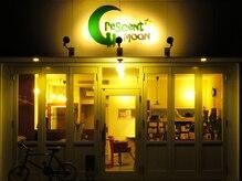 クレッセントムーン(Crescent MOON)
