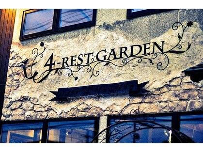 フォーレストガーデン(4-rest garden)の写真