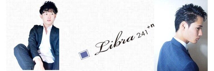 リブラ 241 プラスエヌ(Libra241+n)のサロンヘッダー