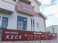 ケック KECK
