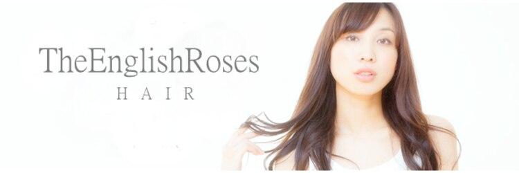 イングリッシュ ローズィーズ(The English Roses)のサロンヘッダー