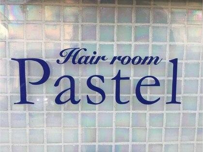 ヘアールーム パステル(Hair room Pastel)の写真