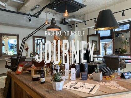 ジャーニー(journey)の写真