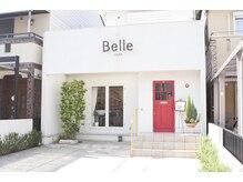ベルスタイル(Belle style)の雰囲気(赤い扉が目印!!)